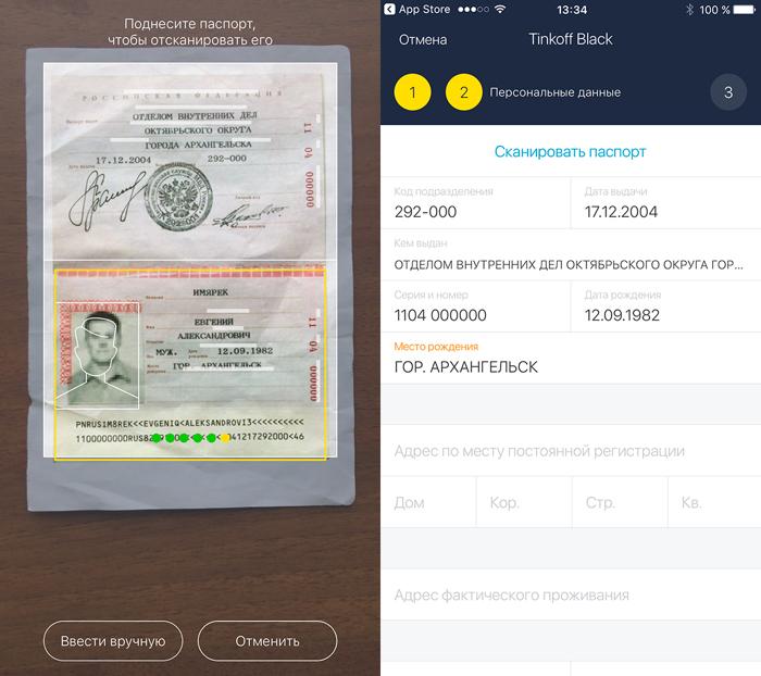 Регистрация ип в москве самостоятельно