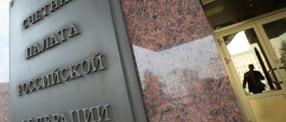 Контрольная проверка: Минкомсвязи допустило прокладку интернета в больницы по завышенным ценам