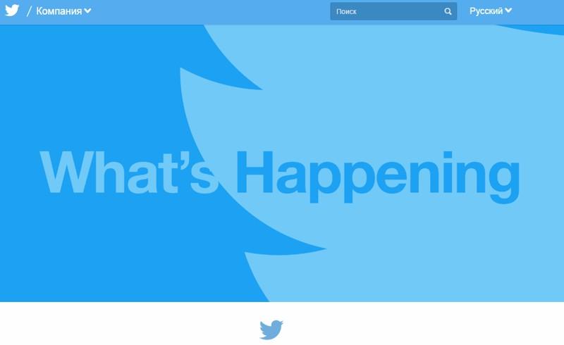 Bloomberg назвал причину отсутствия интереса компаний к закупке социальная сеть Twitter