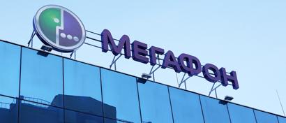 Новый глава «Мегафона» избавился от людей прежнего директора