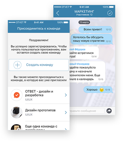 13 русских мессенджеров прошли отбор навнедрение вгосорганах
