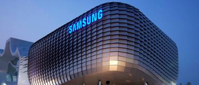 Samsung выпустила первые в мире 10 нм чипы