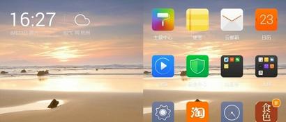 HP и Alibaba выпустили ноутбук на национальной китайской ОС