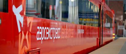 «Аэроэкспресс» захвачен Wi-Fi-провайдером московского метро