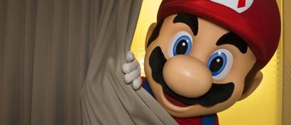 Сегодня Nintendo покажет таинственную игровую консоль нового типа