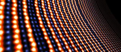 Новый материал в 100 раз уменьшит энергопотребление компьютеров