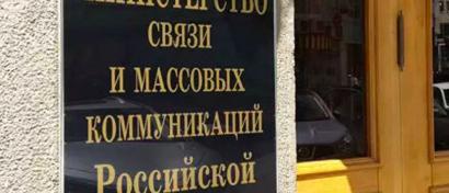 Софт из Белоруссии и Казахстана пустят в реестр российского ПО
