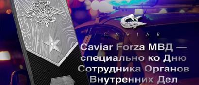 Для МВД выпущен пуленепробиваемый iPhone 7 за 224 тыс. рублей