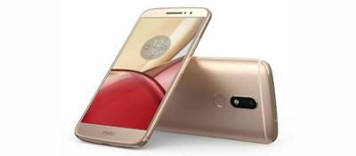 Lenovo тайком представила недорогой цельнометаллический смартфон Motorola