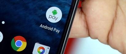 Бесконтактные платежи Android Pay заработают в России в 2017 году