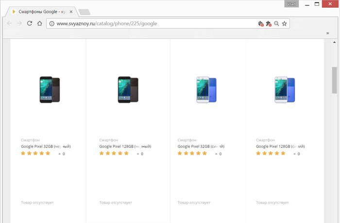 ВРоссию привезут смартфоны Pixel иPixelXL откомпании Google