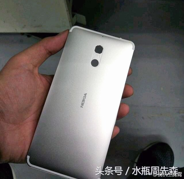 Alleged Nokia D1C