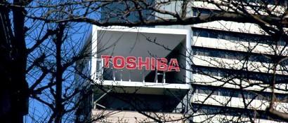 Очень нужны деньги: Toshiba срочно продает производство флеш-памяти