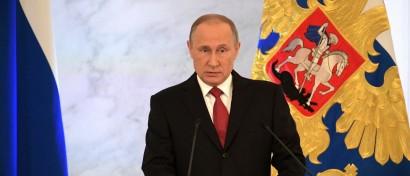 Путин: число кибератак на российские серверы за год выросло в 3 раза