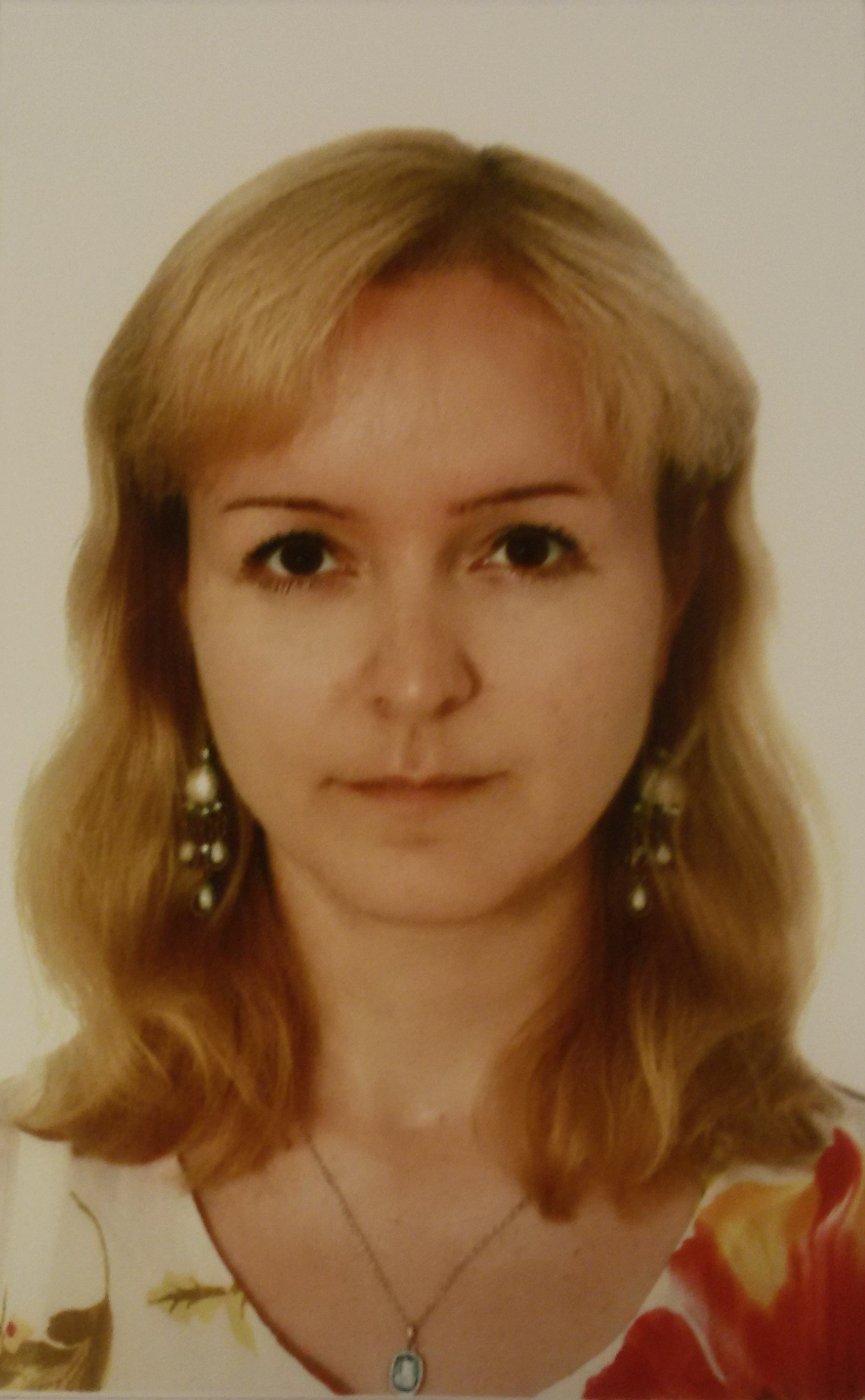 Юшкова Елена