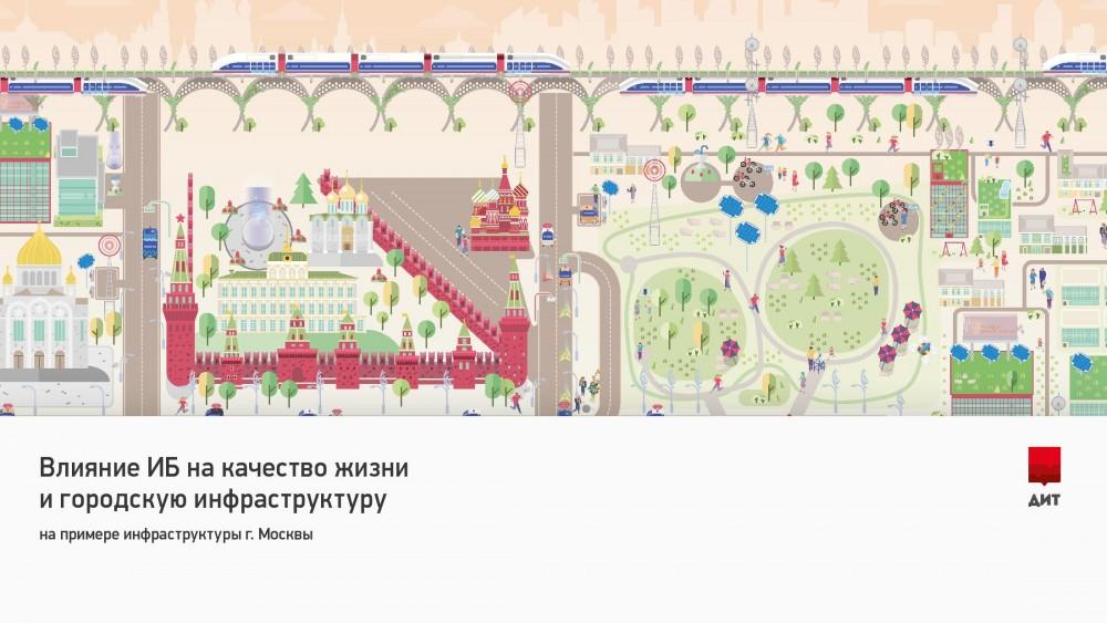 gorbatkoaleksandrvliyaniyeibpage001-crop_1000-563.jpg