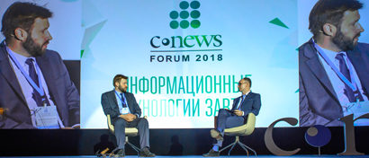 CNews FORUM Кейсы: Определились первые докладчики, список ежедневно пополняется