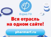 Сообщество «Фарма РФ»