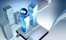 Оптимизация затрат на ИТ-инфраструктуру 2015: как выйти из кризиса