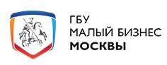 ГБУ «Малый бизнес Москвы»