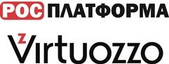 Росплатформа + Виртуоззо