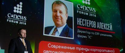 «1C»: Российского ПО перестали стесняться