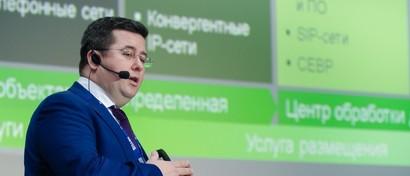 Unify представила в России новое поколение инструментов общения для менеджеров