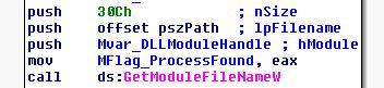 Petya получает собственное имя файла