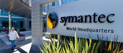 Топ-менеджеры Symantec под судом из-за подделки документов ради премий