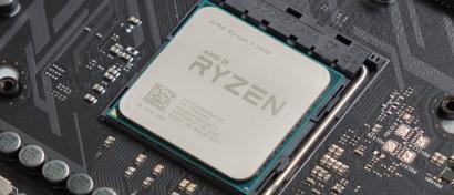 ПК на новых процессорах AMD можно физически уничтожить через интернет