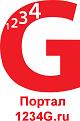1234G.ru