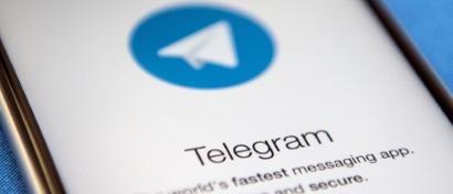 Чужие записи в Telegram может отредактировать любой желающий