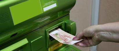 «Доктор Веб»: Более 78 миллионов руб. клиентов Сбербанка под угрозой