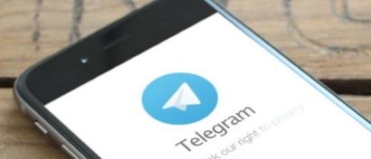 Telegram может тайно читать сообщения пользователей. Видео