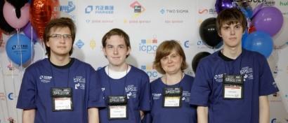 Россияне выиграли чемпионат мира по программированию в седьмой раз подряд