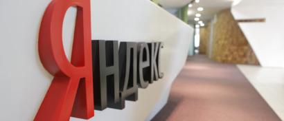«Яндекс» рассекретил тайны пользователей Google