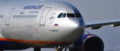 «Аэрофлот» внедрил российскую СУБД Tarantool