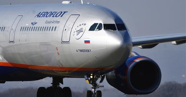 aeroflotnew600.jpg