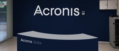 Acronis инвестирует $50 миллионов в только что поглощенного партнера
