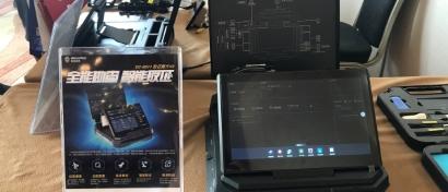 Российские силовики закупили оборудование для взлома iPhone и Android