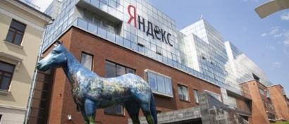 «Яндекс» отменяет алгоритм оценки сайтов ТИЦ, с которым работал 19 лет