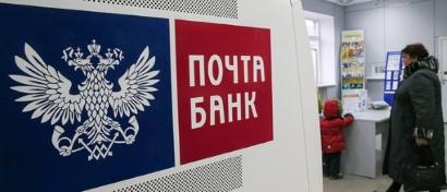 «Почта банк» встроил в онлайн-кабинет ИИ, продающий клиентам услуги