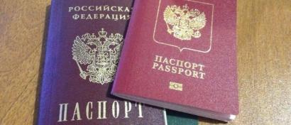 Россиян переведут на электронные паспорта. Как это будет. Опрос