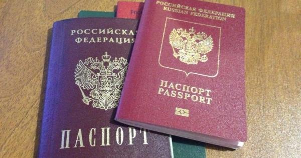 passport600.jpg