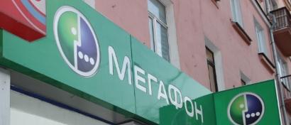 «Мегафон» вступил в борьбу за звание первого оператора «интернета вещей» в России, выпустив спецтариф для IoT