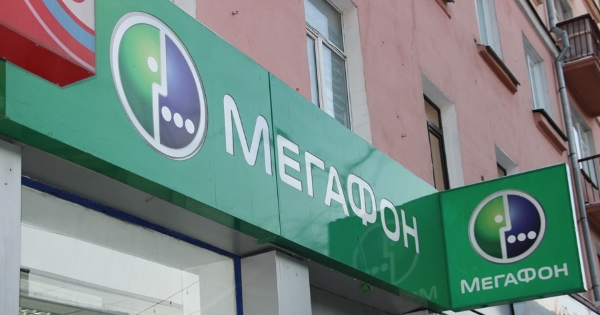 megafon600.jpg