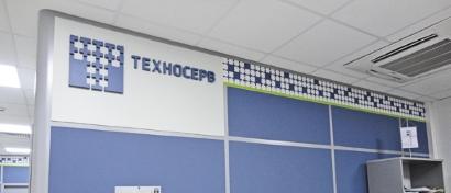 В руководство «Техносерва» высадился десант сотрудников ВТБ и ВЭБ