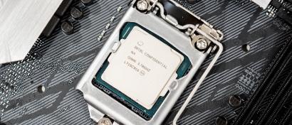 Intel может отказаться от 10-нанометрового техпроцесса и будущих процессоров Cannon Lake