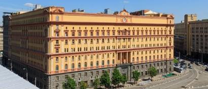 ФСБ заявила, что глобальный спутниковый интернет вреден для России