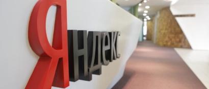 «Яндекс» сделал «убийцу» Amazon Web Services и Microsoft Azure доступным для всех россиян
